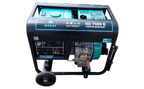 GD7500E