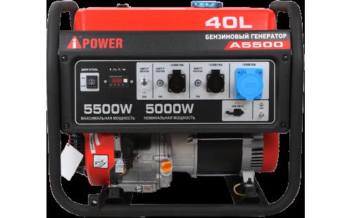 A5500