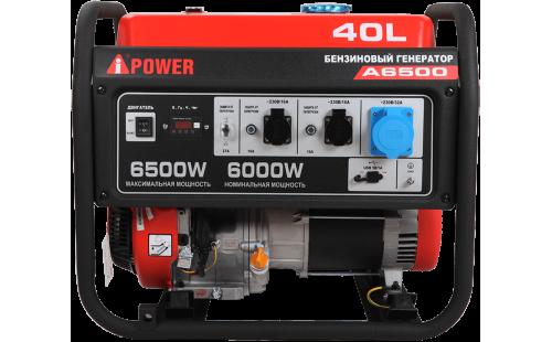 Бензиновый генератор A-IPOWER A6500