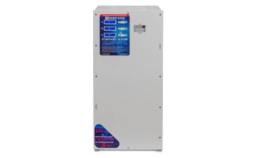 Стабилизатор Энерготех STANDART 9000х3 с гарантией