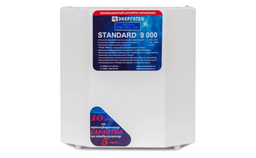 Стабилизатор Энерготех STANDART 9000 с гарантией